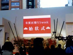 Week_13