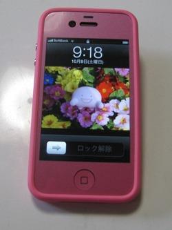 Iphonepink2