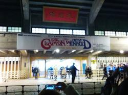 Clapron_winwood