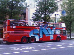 Skybus1