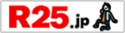 R25jp_logo_3