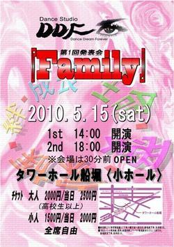 Family_n_2