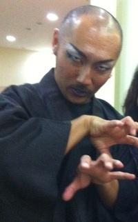 Yasuchin2