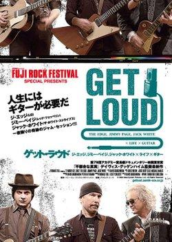 Get_loud