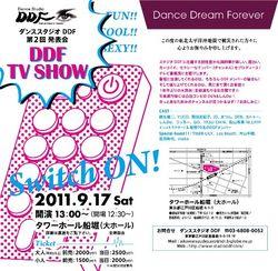 Ddf_ad_new