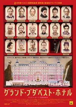 Grandbdapesthotel